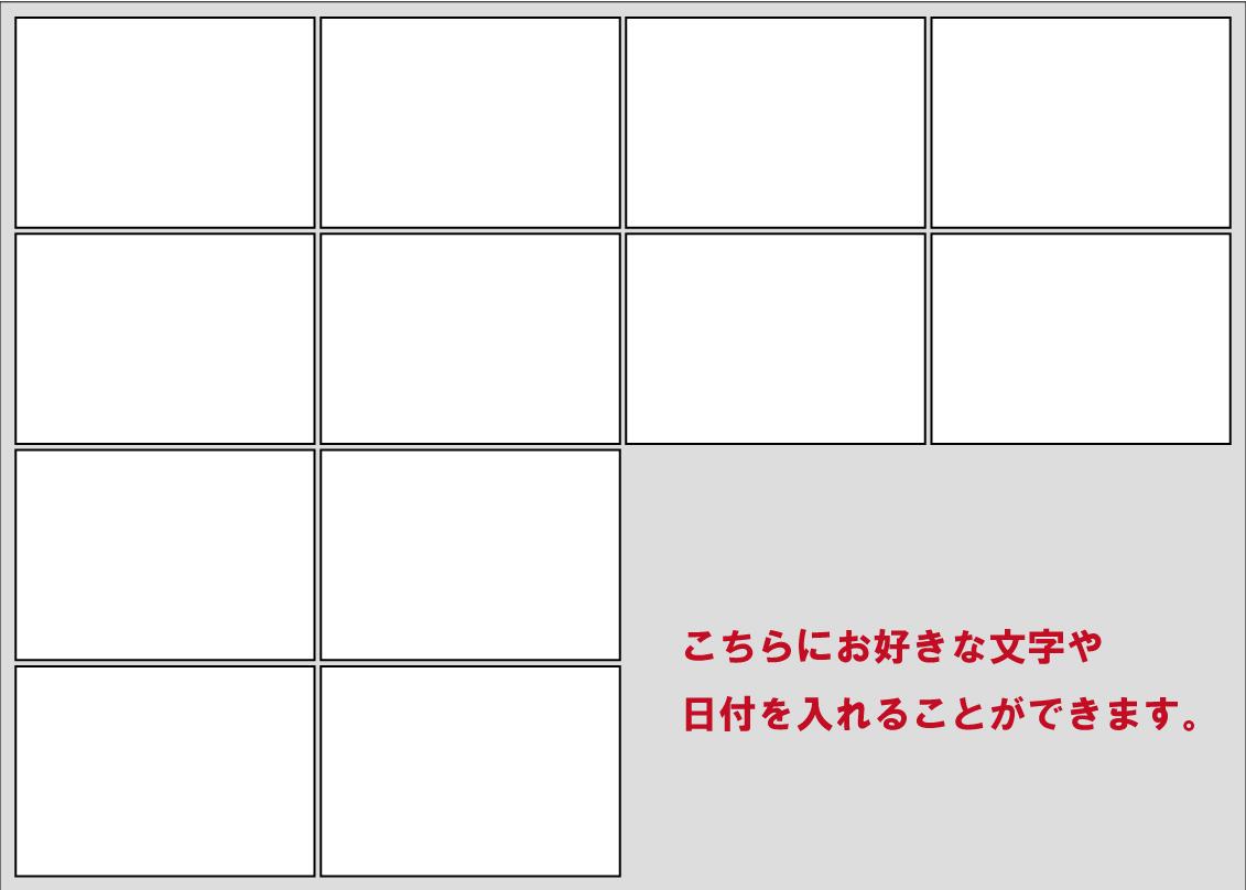 【複数の写真が1枚のパズルに】アルバムパズル12枚横タイプ