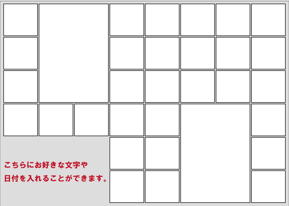 【複数の写真が1枚のパズルに】アルバムパズル32枚横タイプ2