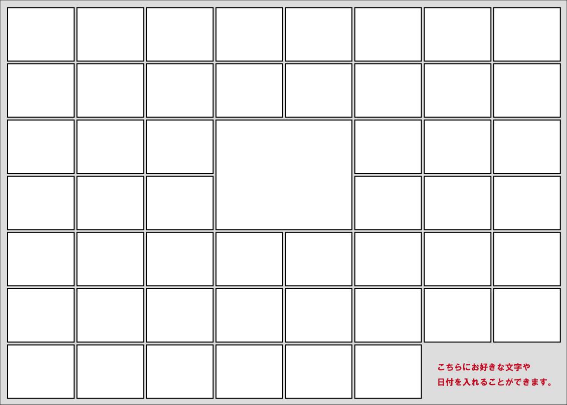 【複数の写真が1枚のパズルに】アルバムパズル51枚横タイプ
