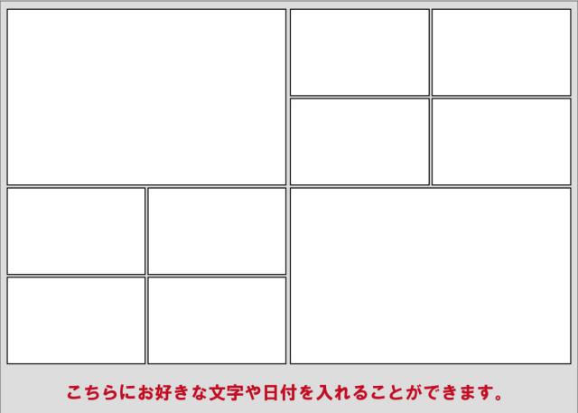 【複数の写真が1枚のパズルに】アルバムパズル10枚横タイプ