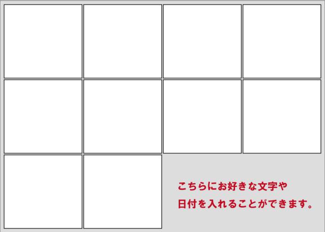 【複数の写真が1枚のパズルに】アルバムパズル10枚横タイプ2