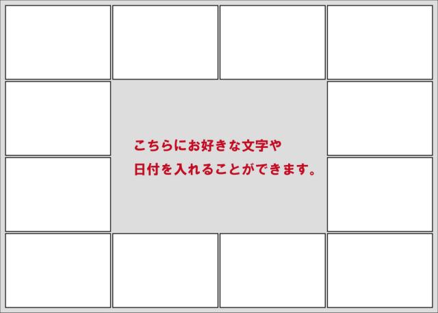 【複数の写真が1枚のパズルに】アルバムパズル12枚横タイプ2