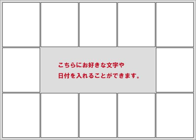 【複数の写真が1枚のパズルに】アルバムパズル12枚横タイプ3