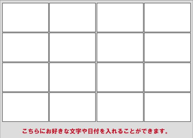 【複数の写真が1枚のパズルに】アルバムパズル16枚横タイプ