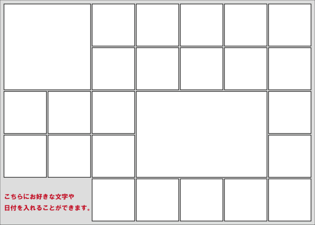 【複数の写真が1枚のパズルに】アルバムパズル25枚横タイプ