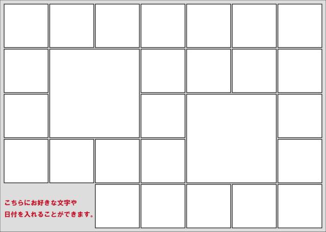 【複数の写真が1枚のパズルに】アルバムパズル27枚横タイプ