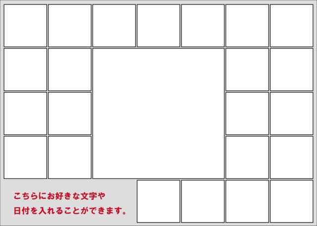 【複数の写真が1枚のパズルに】アルバムパズル24枚横タイプ