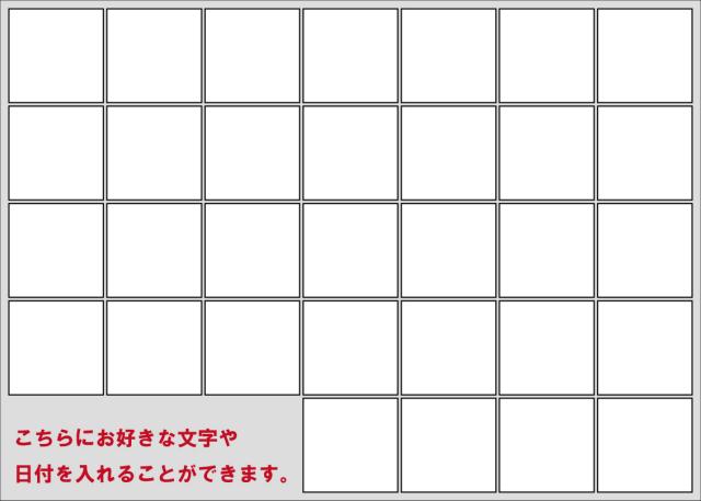 【複数の写真が1枚のパズルに】アルバムパズル32枚横タイプ