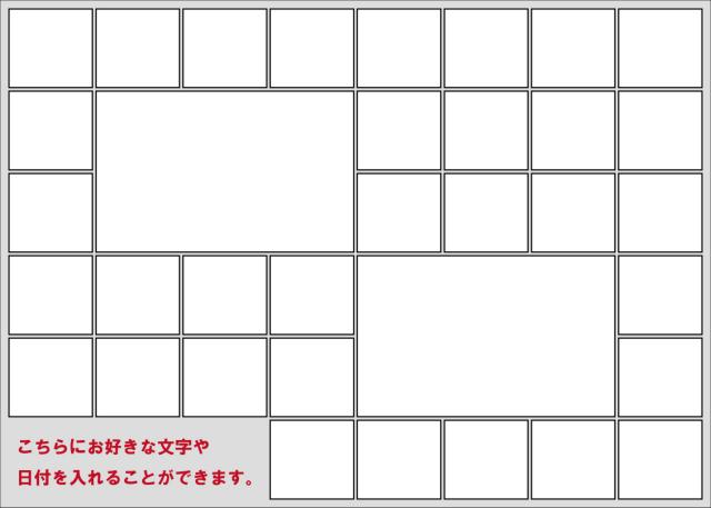 【複数の写真が1枚のパズルに】アルバムパズル35枚横タイプ