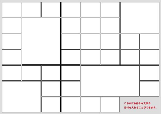 【複数の写真が1枚のパズルに】アルバムパズル38枚横タイプ