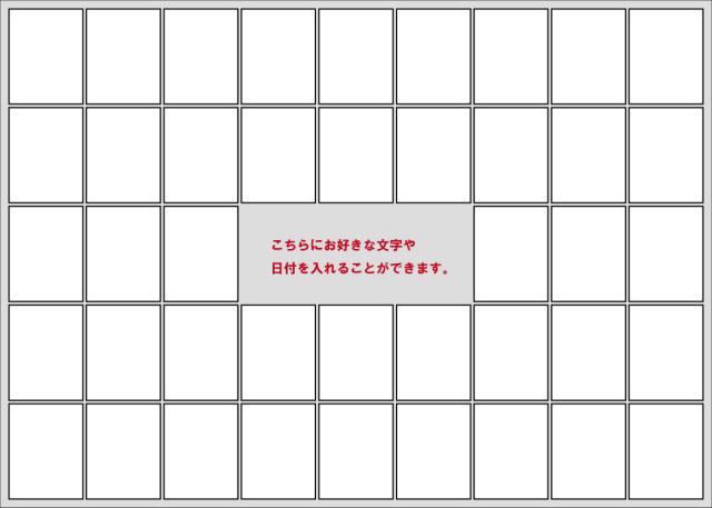 【複数の写真が1枚のパズルに】アルバムパズル42枚横タイプ