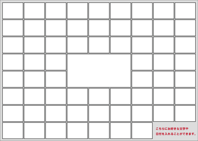 【複数の写真が1枚のパズルに】アルバムパズル65枚横タイプ