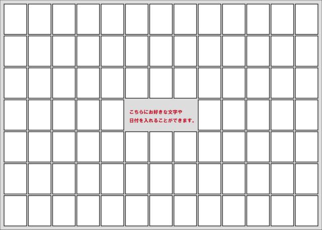 【複数の写真が1枚のパズルに】アルバムパズル88枚横タイプ