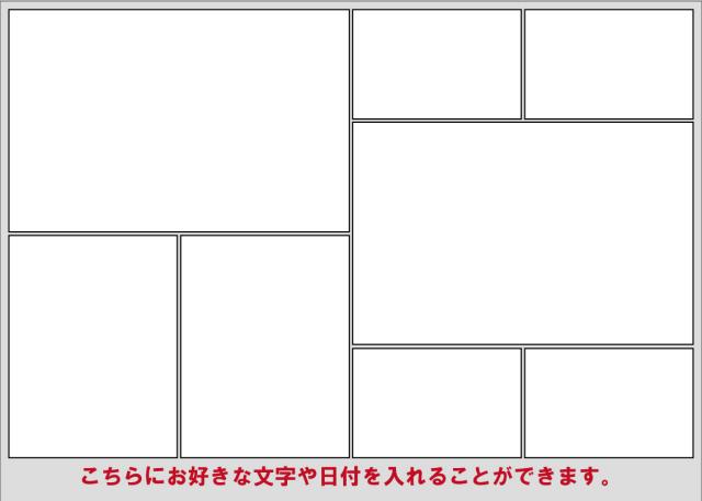 【複数の写真が1枚のパズルに】アルバムパズル8枚横タイプ