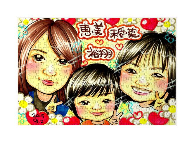 【写真が似顔絵に】似顔絵パズルMサイズ(209×285ミリ)