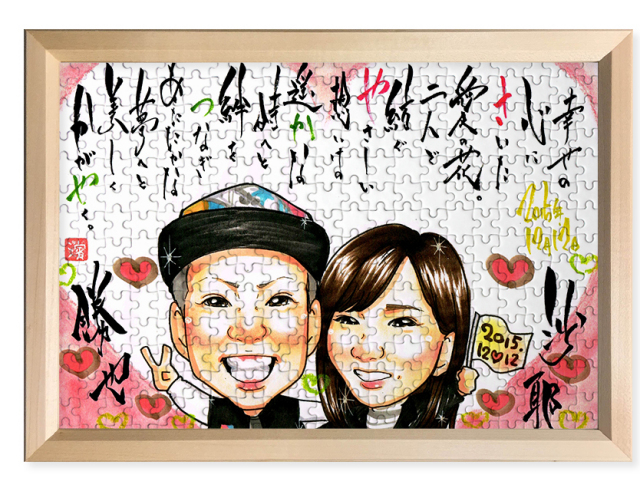 【お得で大人気】似顔絵文字パズルLセット(285×399ミリ)