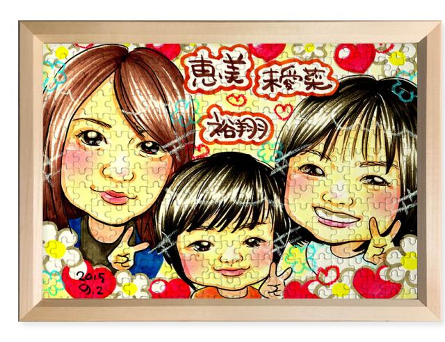 【お得で大人気】似顔絵パズルLセット(285×399ミリ)