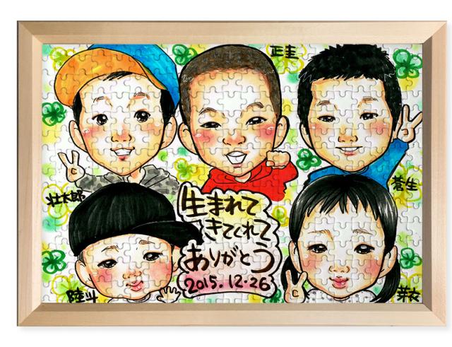 【寄書きができる】白裏地似顔絵パズルLセット(285×399ミリ)