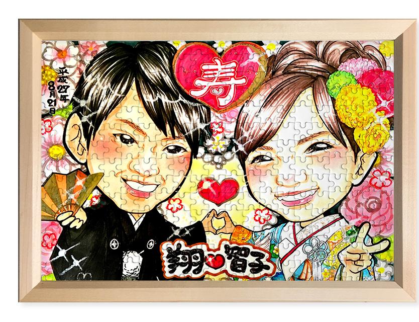 【お得で大人気】ウェディング似顔絵パズルLセット(285×399ミリ)