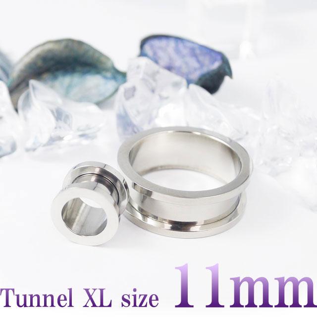フレッシュトンネル/XLサイズ