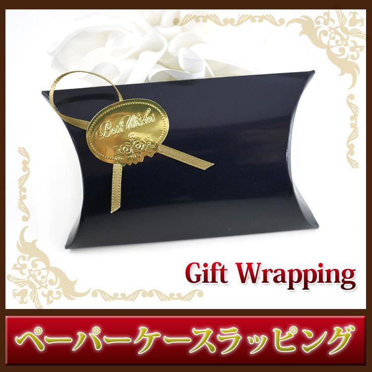 プレゼント用ペーパーケース