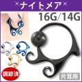 500円ポッキリ ボディピアス ナイトメアリング/16G・14G ボディーピアス 軟骨ピアス BCRC3