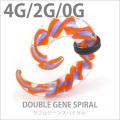 ボディピアス パイレックスガラス ダブルジーンスパイラル/4G 2G 0G ボディーピアス GLS1012