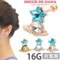 ボディピアス [Soeur de Nana] スターオーブバーベル/16G ボディーピアス 軟骨ピアス トラガス ヘリックス