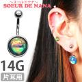 ボディピアス 【Soeur de Nana】 へそピアス 色が変わるオパールスパークルネイブル/14G ボディーピアス ヘソピアス