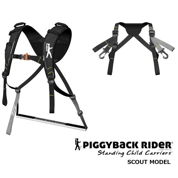 【ピギーバックライダー(スカウトモデル)/ブラック】直立型おんぶ紐