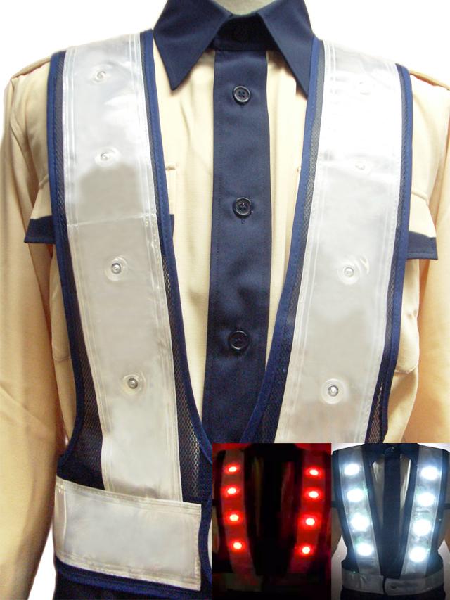 赤白2色切替型LEDベスト(紺メッシュ×白テープ)