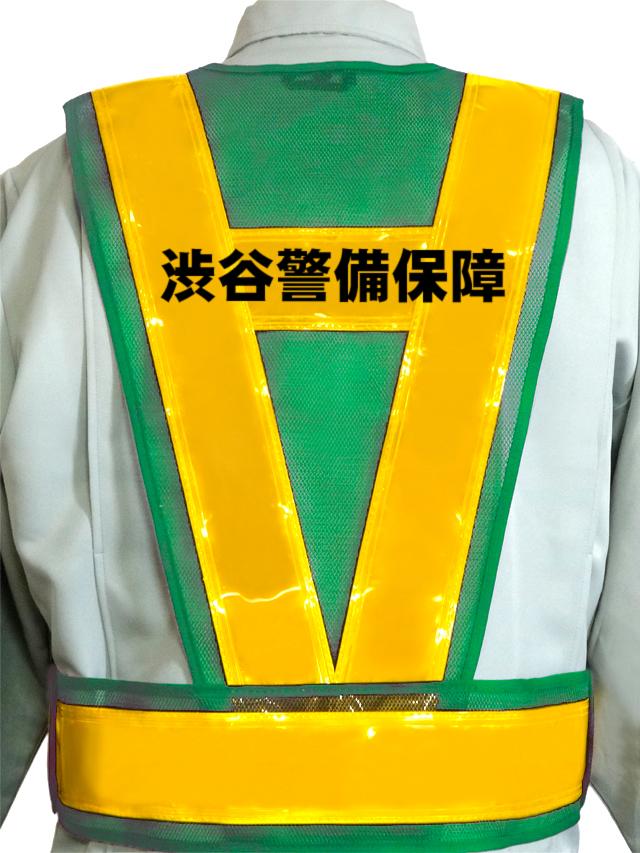 【社名入り】安全ベスト(緑メッシュ×黄金テープ) 10枚より