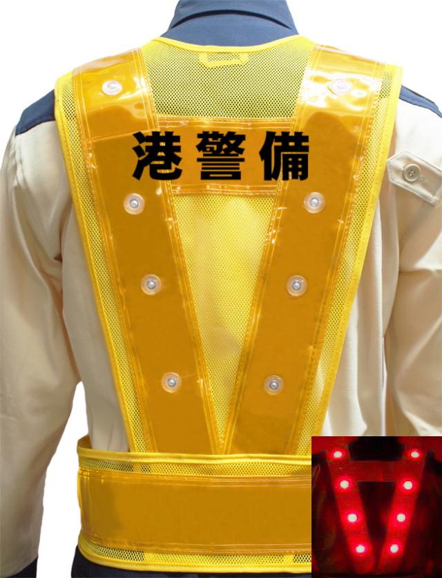【社名入り】赤色LEDベスト(黄メッシュ×黄金テープ) 10枚より