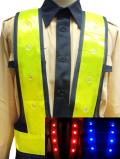 赤青2色切替型LEDベスト(紺メッシュ×黄テープ)