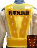 【社名入り】黄色LEDベスト(黄メッシュ×黄金テープ) 10枚より