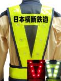 【社名入り】赤白2色切替型LEDベスト(紺メッシュ×黄テープ) 10枚より