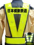 【社名入り】白色LEDベスト(紺メッシュ×黄テープ) 10枚より