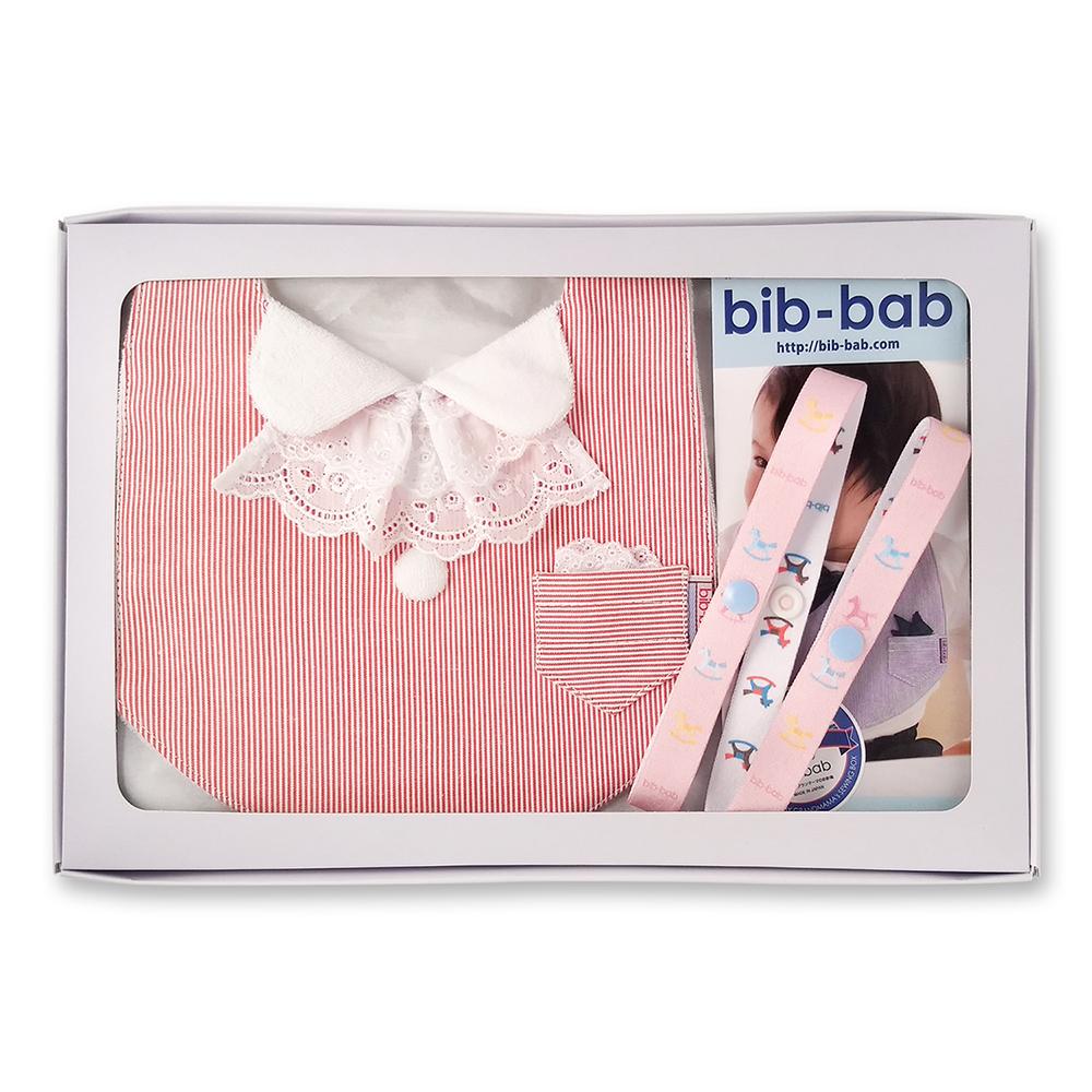 bib-bab 女の子フォーマルセット グランマーマのお針箱