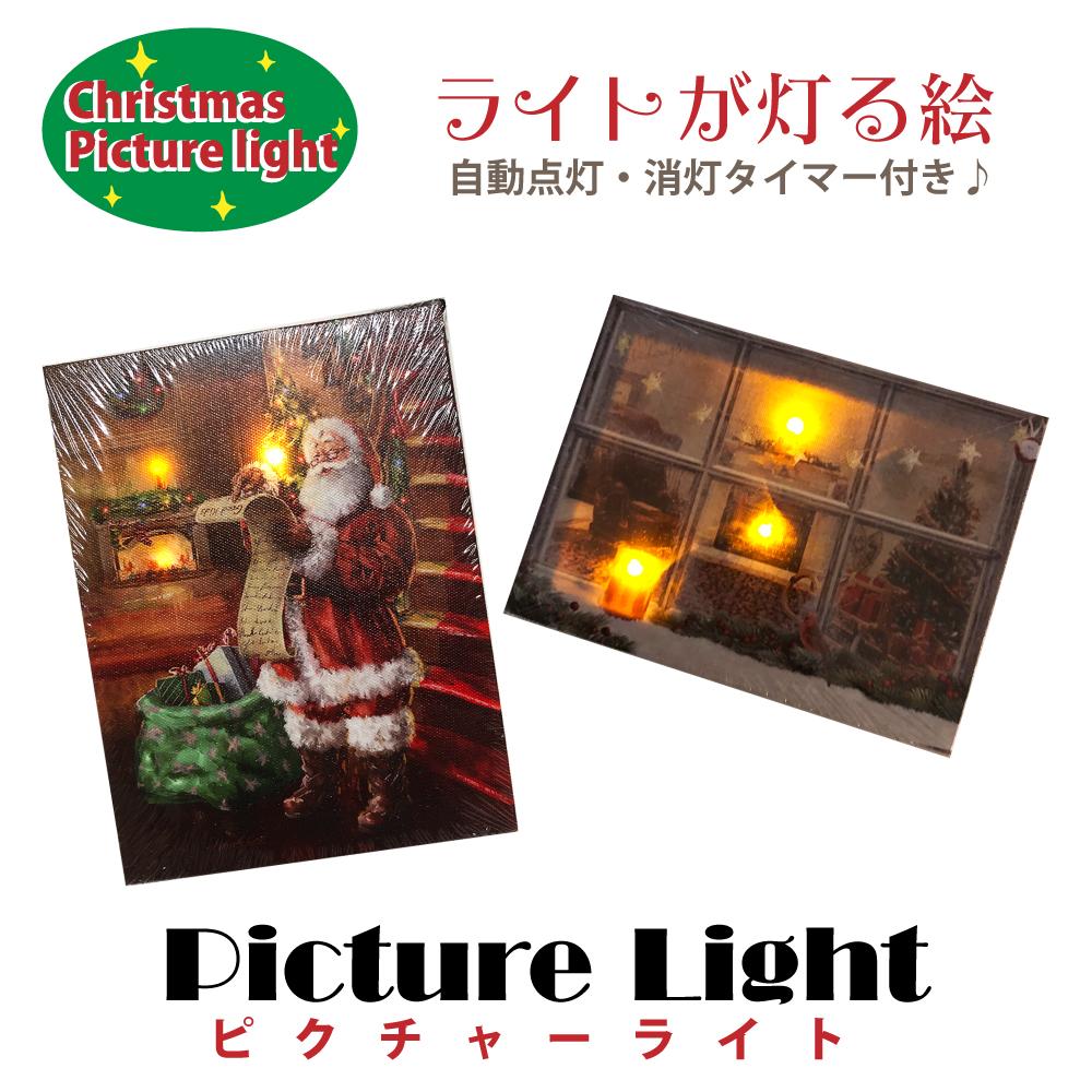 クリスマス ピクチャーライト サンタ ウィンドウ