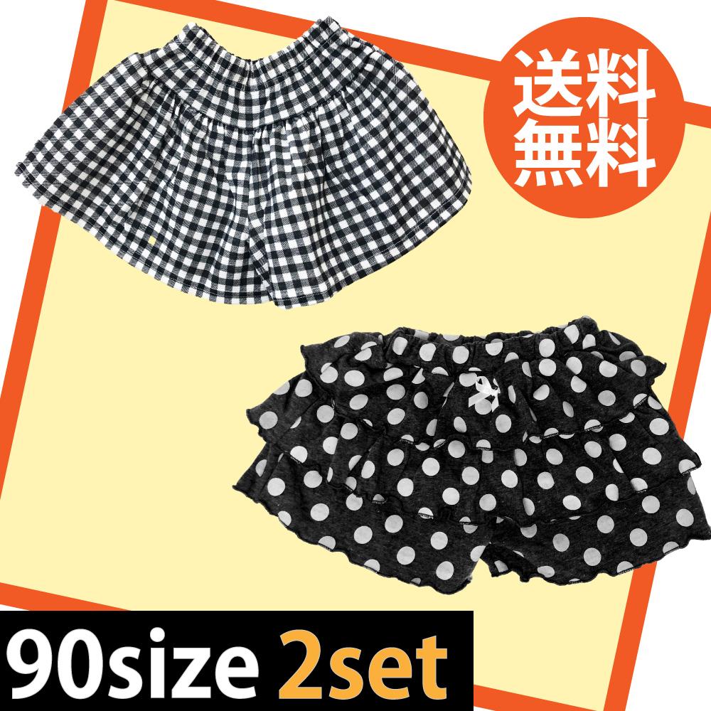 ベビー服 90サイズ キュロット 二枚組 セット