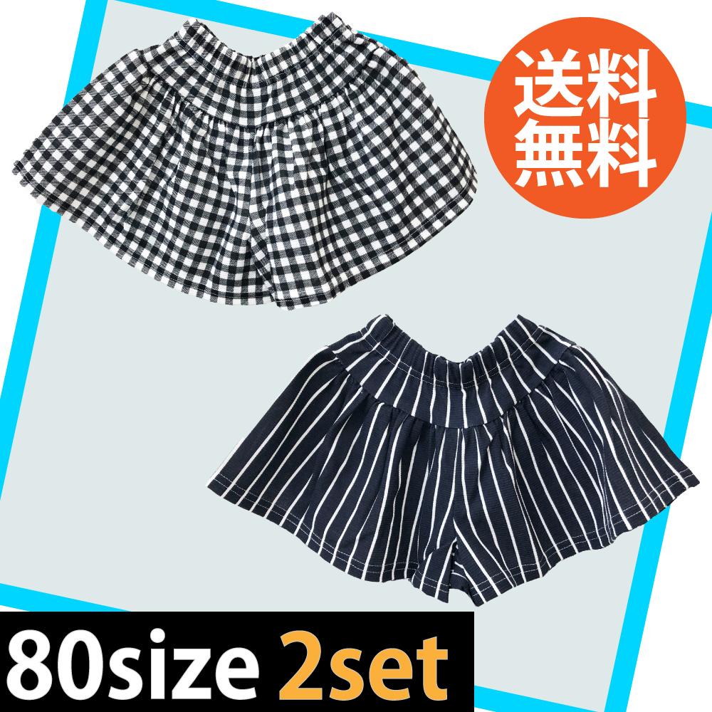 ベビー服 80サイズ キュロット 二枚組 セット