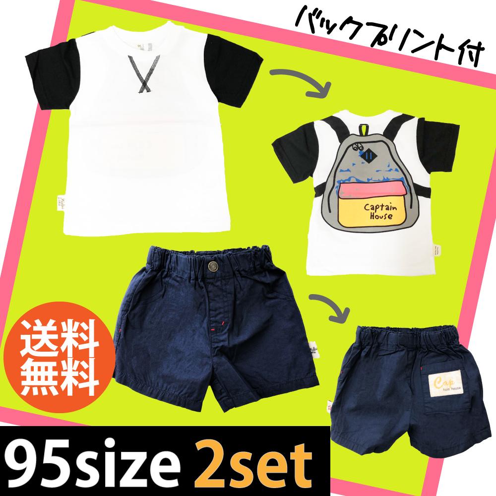ベビー服 95サイズ Tシャツ ズボン 二枚組 セット