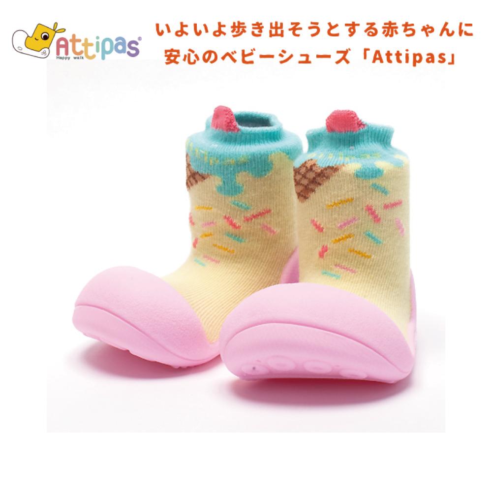 アティパス attipas Ice Cream