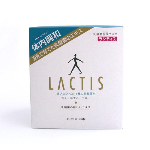 乳酸菌生成エキス ラクティス パッケージ
