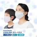 フットマーク 中国夏用マスク