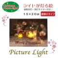 クリスマス ピクチャーライト 壁掛け プレゼント トップ