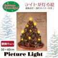 壁掛け クリスマス ピクチャーライト