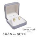 国産あこや本真珠 日本製 パール 8.0-8.5mm珠 ピアス
