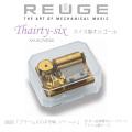 REUGE オルゴール スイス製 高級オルゴール 36弁 スケルトン