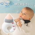 妖精の森 哺乳瓶型 ラトル トップ画像